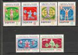 Albania.1973 C.M. de haltere Cuba  SA.524, Nestampilat