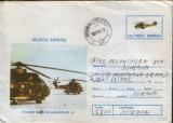 Intreg postal 1996,circ. - Elicopter mediu de lupta IAR 330-H
