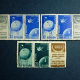 Romania, 1957 Sateliti artificiali 3 x triptic stampilat