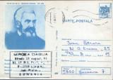 Intreg post. CP 1988,circ.-140 de ani de la Revolutia de la 1848,Timotei Cipariu