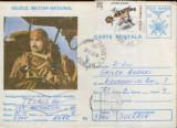Intreg postal CP 1995,circulat-Aviatia romana in cel de al II-lea razboi mondial, Dupa 1950