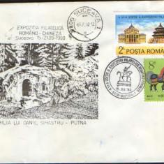 Plic ocazional 1990 - A 6-a Expozitie Filatelica romano-chineza, Suceava