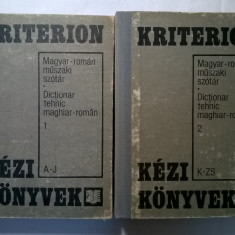 Dictionar tehnic maghiar-roman {2 volume}