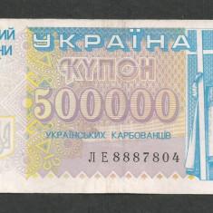 UCRAINA 500000 500.000 KUPON CUPON KARBOVANTSIV 1994 [3] P-99a, VF - bancnota europa