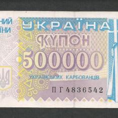 UCRAINA 500000 500.000 KUPON CUPON KARBOVANTSIV 1994 [1] P-99a, XF - bancnota europa