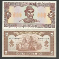 UCRAINA 2 HRIVNE HRYVNI 1992 UNC [01] P-104a, Semnatura VADIM GETMAN - bancnota europa