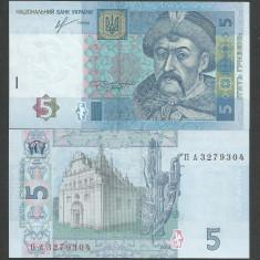 UCRAINA 5 HRIVNE HRYVNI 2013 UNC [1] P-118d, Semnatura IHOR SORKIN - bancnota europa