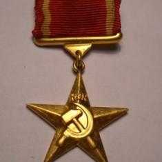 ORDINUL EROU AL MUNCII SOCIALISTE RSR