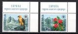 JUGOSLAVIA 1970, Fauna, Flora, serie neuzata, MNH