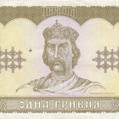 UCRAINA 1 grivna 1992 VF+++!!! - bancnota europa