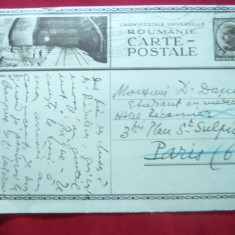 Carte Postala ilustrata - Salina Uioara circulat 1936 Paris cu Carol II fixa