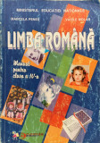 LIMBA ROMANA MANUAL PENTRU CLASA A IV-A - Marcela Penes, Vasile Molan, Clasa 4