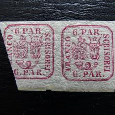 Romania LP 12 in pereche, Principatele Unite II, MNH/**, Cal II - Timbre Romania, Nestampilat