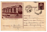 CARTE POSTALA  MARCA FIXA 30 BANI ORASUL STALIN 1957  CARTIERUL STEAGUL ROSU, Circulata, Printata