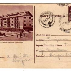 CARTE POSTALA  MARCA FIXA 30 BANI ORASUL STALIN 1957  CARTIERUL STEAGUL ROSU
