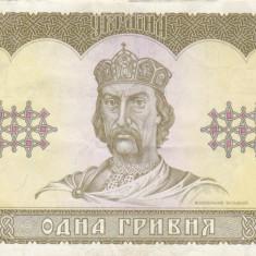 UCRAINA 1 grivna 1992 VF+!!! - bancnota europa
