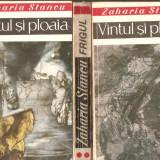Zaharia Stancu-Vintul si ploaia 3 vol. - Roman