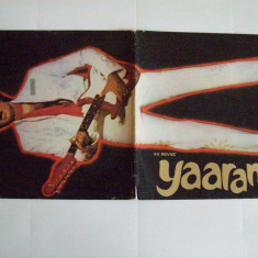 Disc vinil A. K. MOVIES - Yaarana (produs Polydor India Ltd. - Bombay 1980)