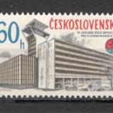 Cehoslovacia.1978 Reuniunea Comisiei PTT Praga  CC.435, Nestampilat