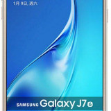 Telefon mobil Samsung Galaxy J7 (2016), 16GB, 4G, Gold - Telefon Samsung