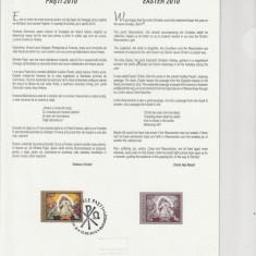 Carton filatelic , Pasti 2010 nr lista 1858a,  Romania.