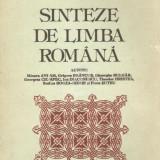 Sinteze de limba romana (Editia a III-a)