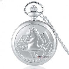 Ceas de buzunar (quartz) - 14