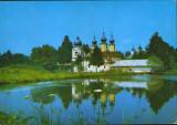 Carte postala necirculata - Manastirea Vorona, Fotografie