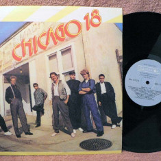 Chicago - 18 (LP - Bulgaria - VG) - Muzica Rock Altele, VINIL