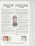 Carton filatelic ,500 de ani prima tiparitura,  Romania.