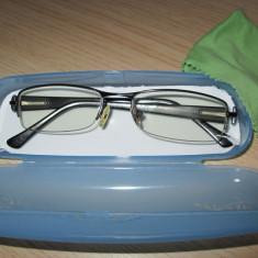 Ochelari de vedere filtru office, lentile antireflex, fara dioptrii