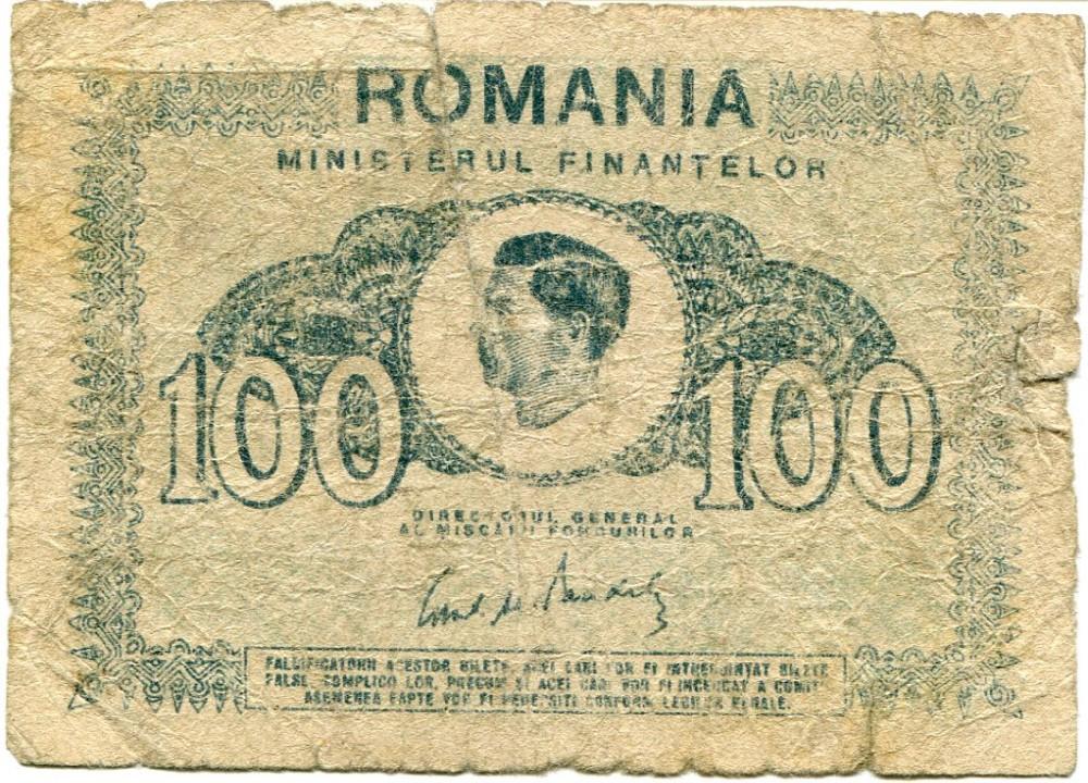 100 lei 1945 stare g 2 bancnota romaneasca okazii