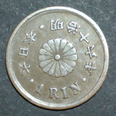 Japonia 1 rin 1873 XF, Asia