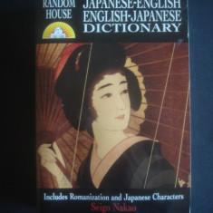 SEIGO NAKAO - DICTIONAR JAPONEZ ENGLEZ * ENGLEZ JAPONEZ