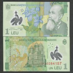 ROMANIA 1 LEU 2005  /  2011  ( prefix 11 )  [1]  UNC  POLYMER , necirculata