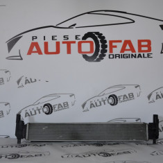 Radiator Intercooler Volkswagen Polo ,Seat Ibiza, Skoda Fabia
