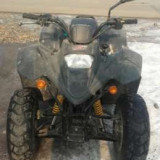 ATV Kawasaki