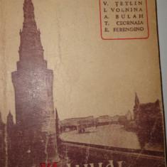 MANUAL DE LIMBA RUSA 286PAGINI = ILIA, TETLIN, VOLNINA, BULAH, CEORNAIA