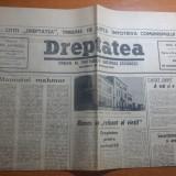 "Ziarul dreptatea 20 septembrie 1990-articolul "" politica prin diversiune """