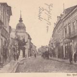 PITESTI, STR. SERBAN VODA, MAGAZINE, TRASURI, FELDPOSTKARTE - Carte Postala Muntenia dupa 1918, Circulata, Printata