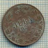 8772 MONEDA- BULGARIA - 2 LEVA -anul 1925 -starea ce se vede, Africa