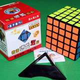 Profesional ShengShou 5x5x5 Cub Rubik + Stand pt cub Gratuit - Jocuri Logica si inteligenta