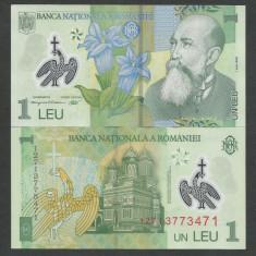 ROMANIA 1 LEU 2005  /  2012  ( prefix 12 )  [1]  UNC  POLYMER , necirculata