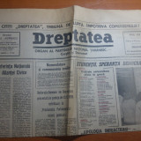 Ziarul dreptatea 15 decembrie 1990--studentii, speranta democratiei
