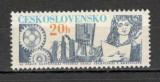 Cehoslovacia.1979 40 ani Institutul Superior Tehnic Bratislava  CC.455, Nestampilat