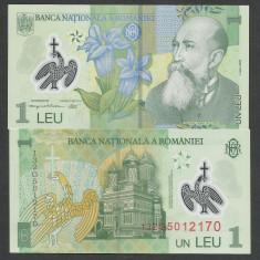 ROMANIA 1 LEU 2005 / 2013 ( prefix 13 ) [1] UNC POLYMER, necirculata - Bancnota romaneasca