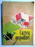 Cartea gospodinei {1960}