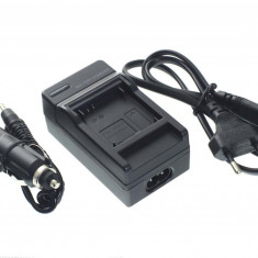 Incarcator cu adaptor masina AHDBT-302 / 301 / 201 / 202 replace GoPro Hero 3 Hero 3+