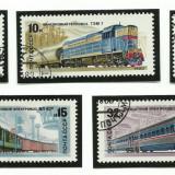 URSS 1982 - trenuri, serie stampilata