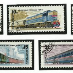 URSS 1982 - trenuri, serie stampilata - Microscop